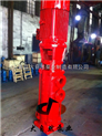 供应XBD**/**-50LG消防泵型号