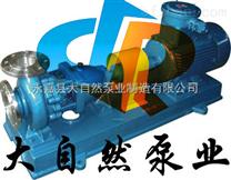 供应IS50-32-200上海离心泵
