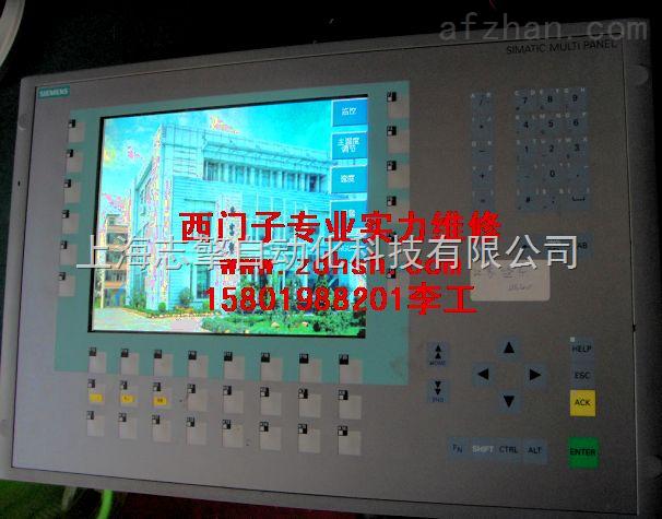 西门子MP377液晶屏显示异常维修