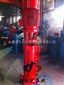 供应XBD9.0/3.3-40LG立式单级消防泵