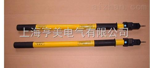 gd-220kv 高压交流验电器