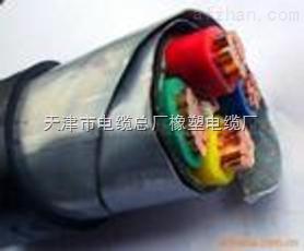 铠装矿用控制电缆-MKVV22电缆厂家直销