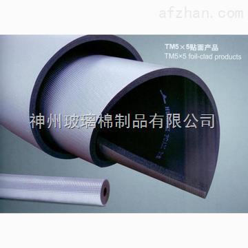辽宁省销售B1级橡塑保温板