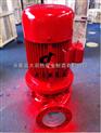 供应JGD5-3isg型管道消防泵