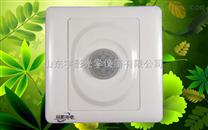 红外感应透镜HY-3808