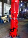 供应XBD4.0/10-65LG立式单级离心消防泵