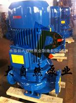 供应ISG50-160(I)A家用热水管道泵