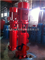 供应XBD-65LG多级消防泵厂家