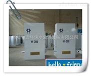 河南二氧化氯发生器设备保养记录/设备的配送方式