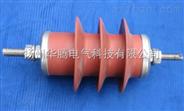 6KV氧化锌避雷器