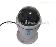 LSX-SX2210DZCS/S-有线通网络智能小高速摄像机(智能型多种传输)