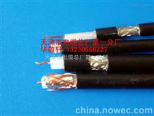 电缆线RVVP6X0.5