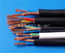 HYA53铠装电缆 9*2*0.7