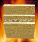阜阳硬质阻燃岩棉板报价、图片、生产厂家