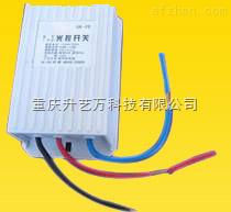 24v光敏控制器