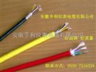 (生江电力)(ZR-JFFR西城控制电缆)