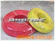小猫BV电线电缆《保质量》 NH-BV耐火电缆价格