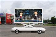 p10全彩LED移动广告宣传车/LED广告车