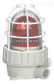 BJ-380VBBJ防爆声光报警器