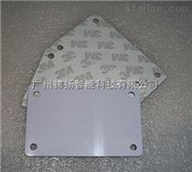 供應RFID設備管理、托盤管理標簽