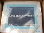 西门子MP377液晶屏无显示维修