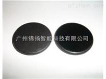 供应RFID洗衣标签,耐高温标签
