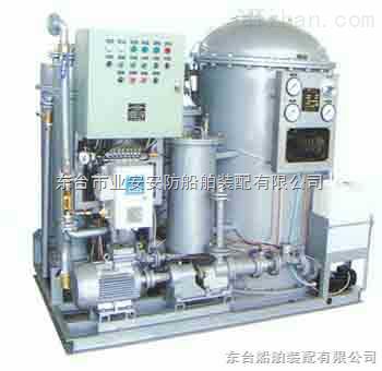 YWC15ppm船用油水分离器CCS认证