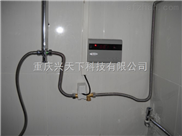HF-60S-节水控制器︱打卡取水︱打卡洗澡︱IC卡水控器