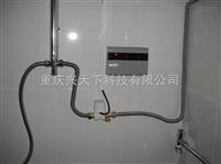 HF-60S节水控制器︱打卡取水︱打卡洗澡︱IC千赢国际首页控器