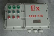 BXX-4亿博娱乐官网下载动力检修箱(电源)