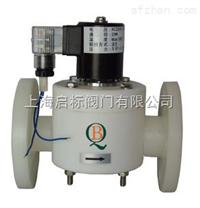 PTF电磁阀-上海启标电磁阀系列