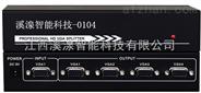 VGA分配器0104-江西分配器1*4