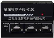 VGA分配器0102-?#26412;?#20998;配器1*2