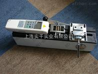 50kg端子插拨力测试仪50kg端子插拨力测试仪