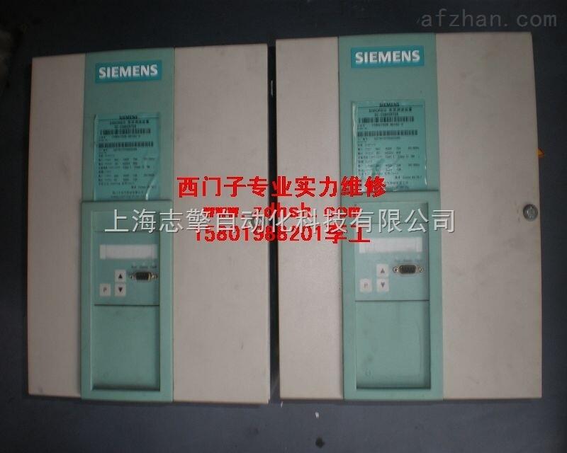 西门子直流调速器6RA7028-6DV62-0上电跳闸