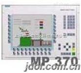 西门子MP370进度条不动维修