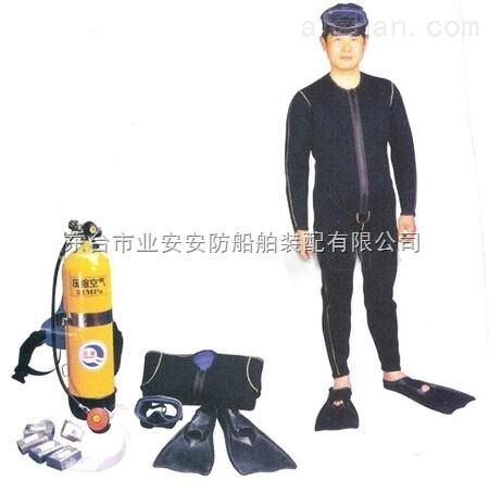 潜水呼吸器装置CCS认证