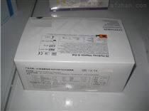 植物维生素D2(VD2)ELISA试剂盒