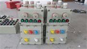 BXX52-K防爆检修电源插座箱(带总开关)