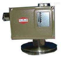 D501/7D防爆型压力控制器 上海自动化仪表