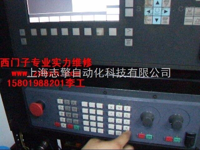 西门子数控系统840D花屏