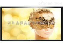 供應夏普60寸液晶大屏擁有3C驗證多項高穩定超高亮度顯示器