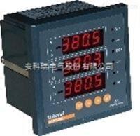 安科瑞ACR220E/K三相多功能网络电力仪表