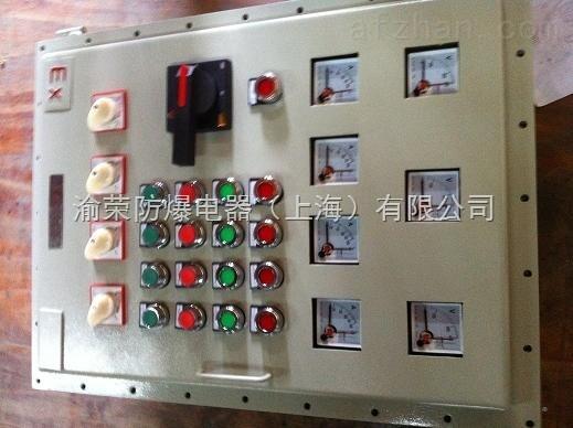 BXK58-南阳防爆证书非标防爆控制箱厂家不锈钢防爆电控箱价格