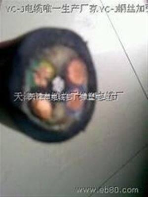 YC-J行车专用电缆3*25价格, 吊车橡套电缆3*16+1*6用途