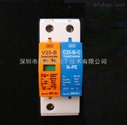 V25-B/1+NPE单相建筑避雷器