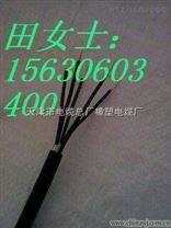 计算机电缆/控制电缆/电力电缆/价格查询