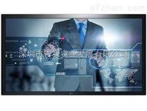 i-Panel70寸触摸电子白板70寸触摸显示器70寸触摸一体机70寸触摸查询一体机