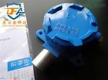 工业型燃气探测报警器生产企业