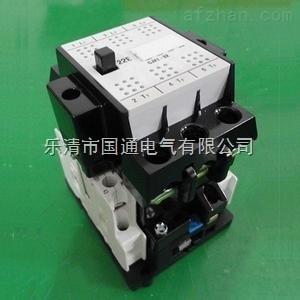 cjx1-12/22-cjx1交流接触器-乐清市国通电气有限公司